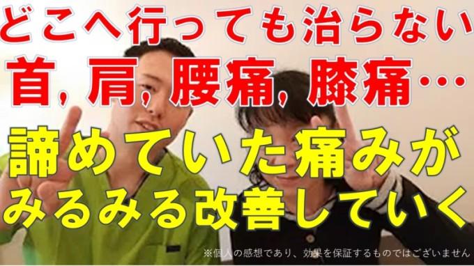 宮崎さん対談動画サムネイル